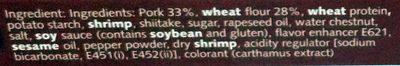 Pork Wan Tan - Ingredients - en