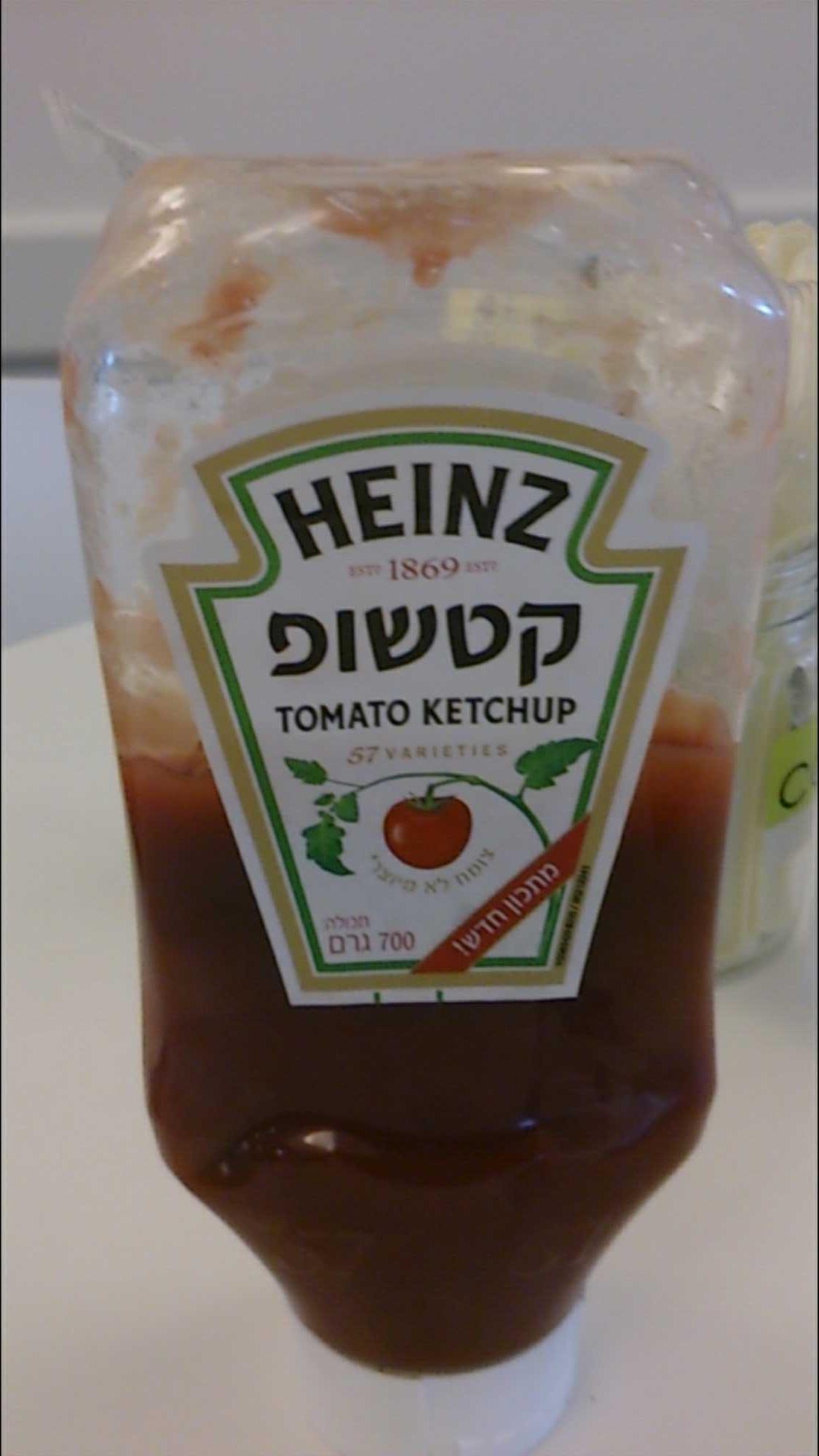 מתבל עגבניות - Product - en