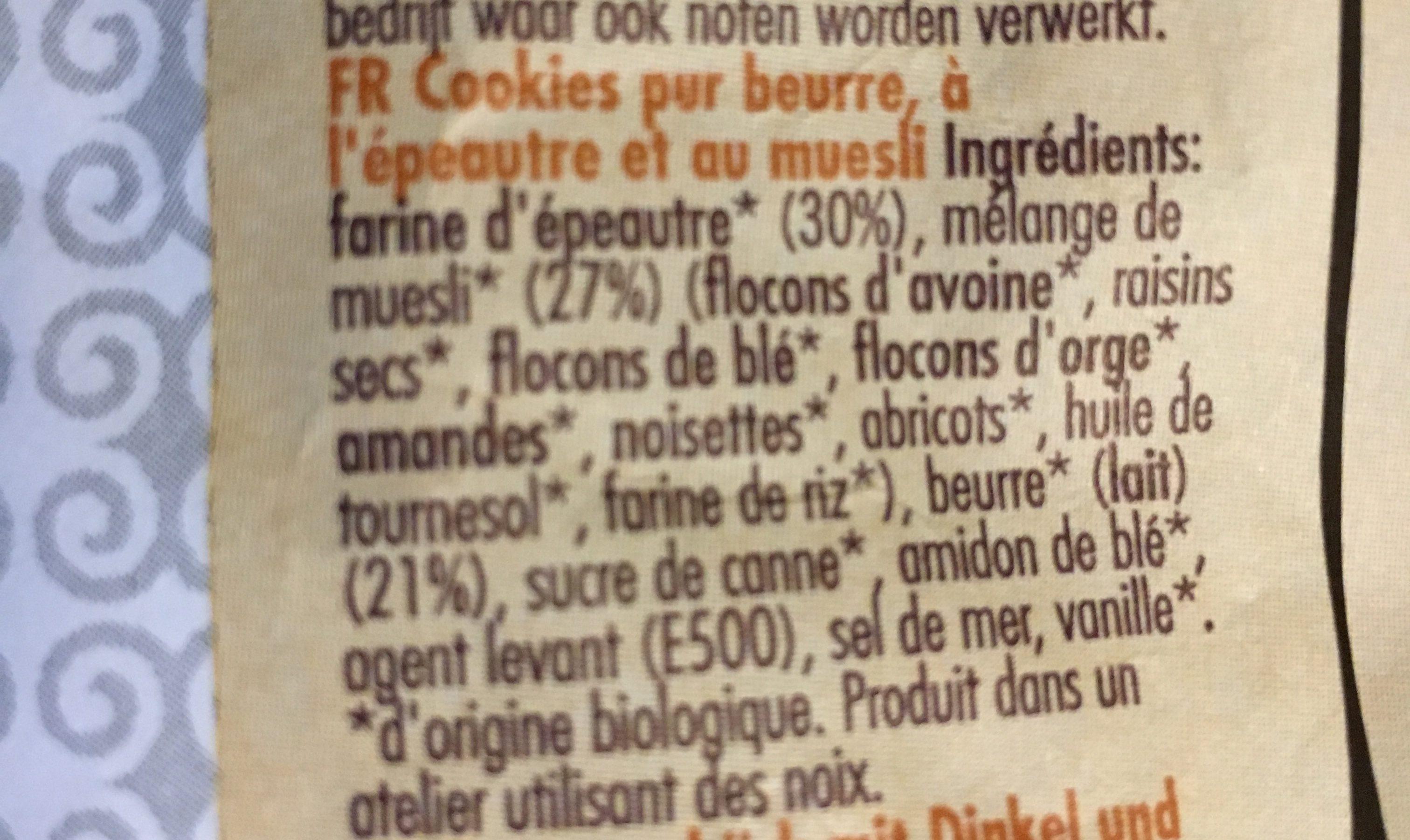 Epicerie / Epicerie Sucrée / Gâteaux, Biscuits, Encas - Ingredients - fr