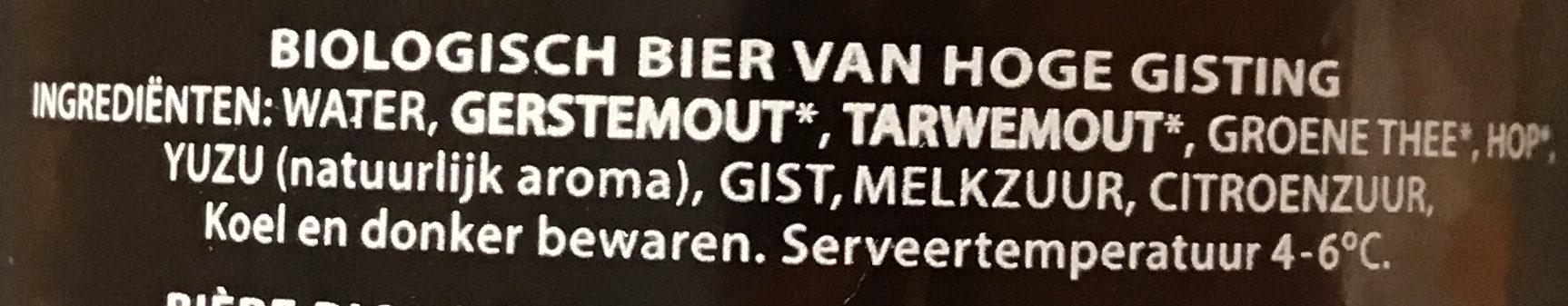Iki Beer - Ingrediënten