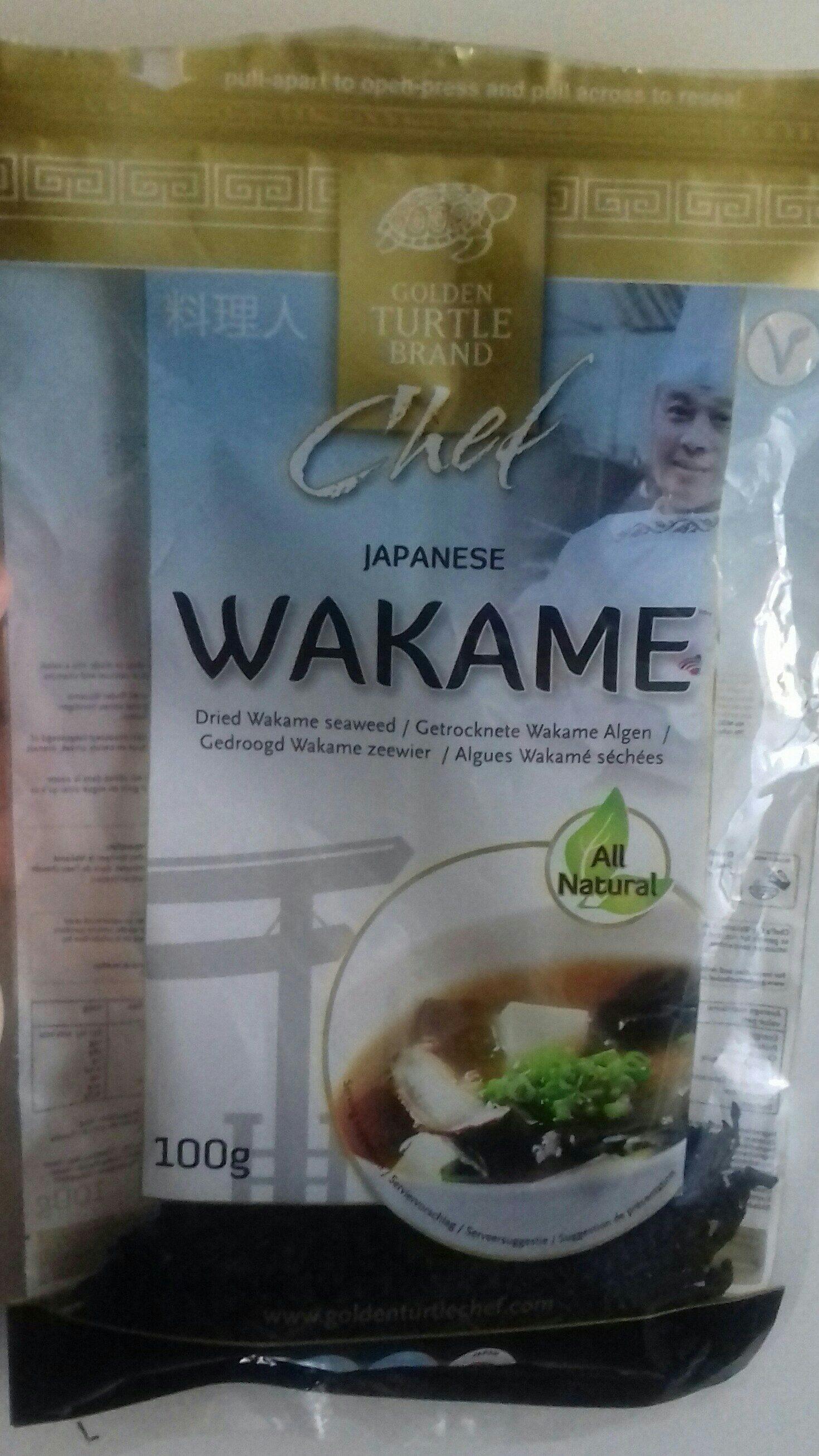 Japanese Wakame - Ingredients - de