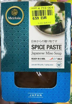 Spice Paste Japanese Miso Soup - Produit - fr