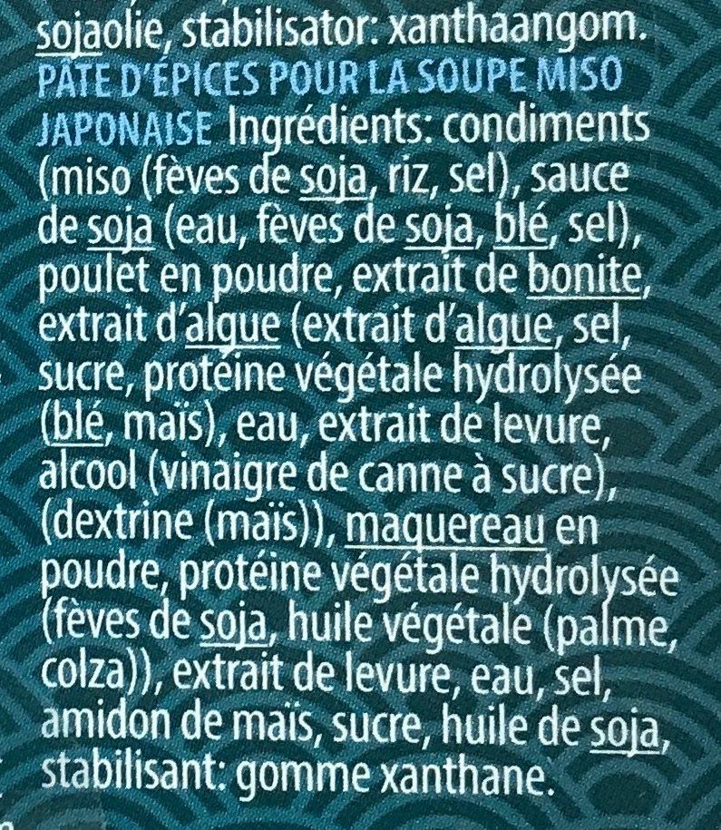 Spice Paste Japanese Miso Soup - Ingrédients - fr