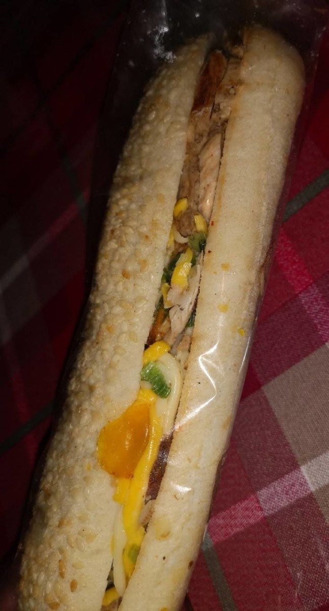 Sandwich au poulet - Produit - fr
