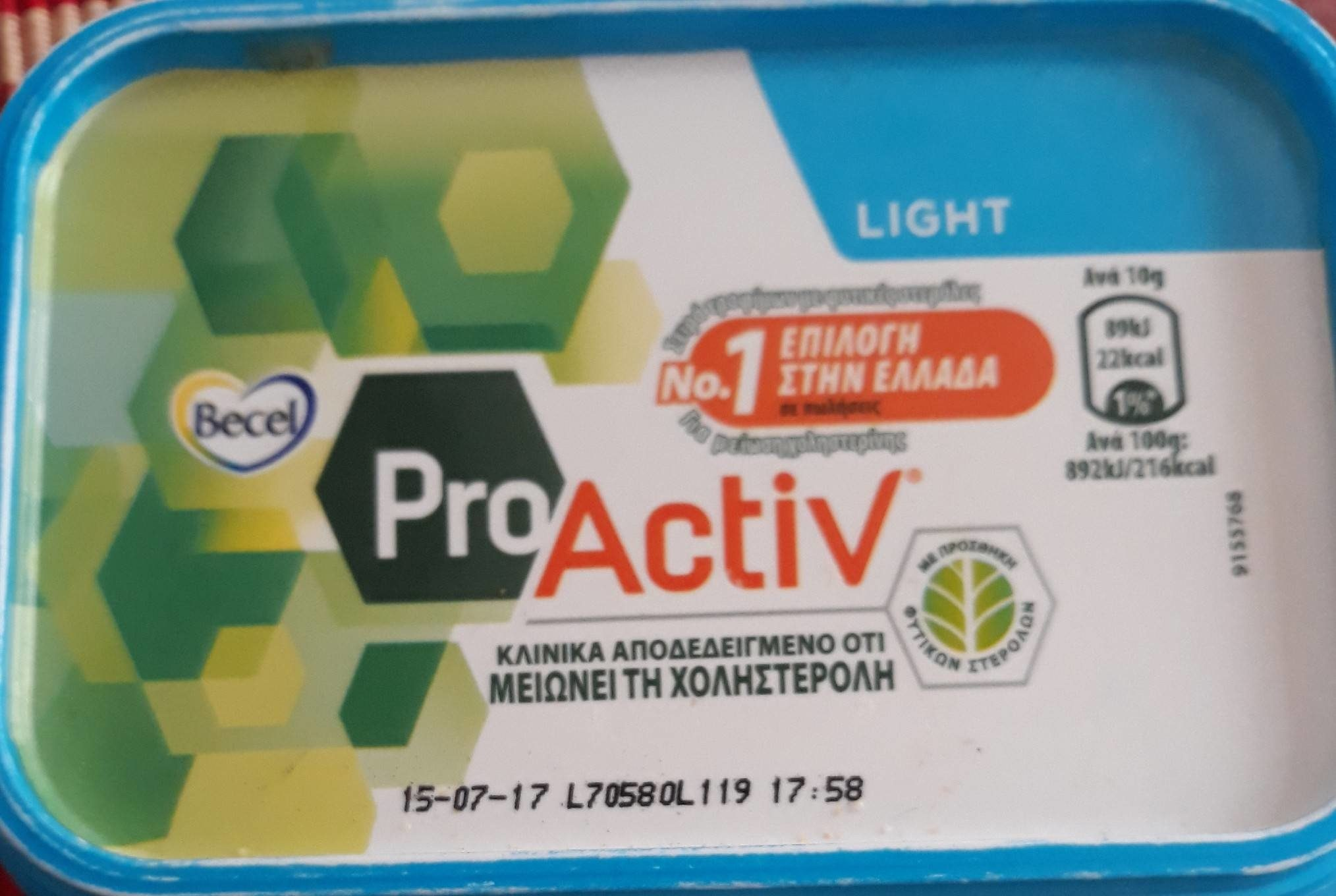 ProActiv Light - Προϊόν - el