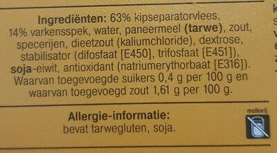 Snackbar Frikandel, extra groot - Ingrédients