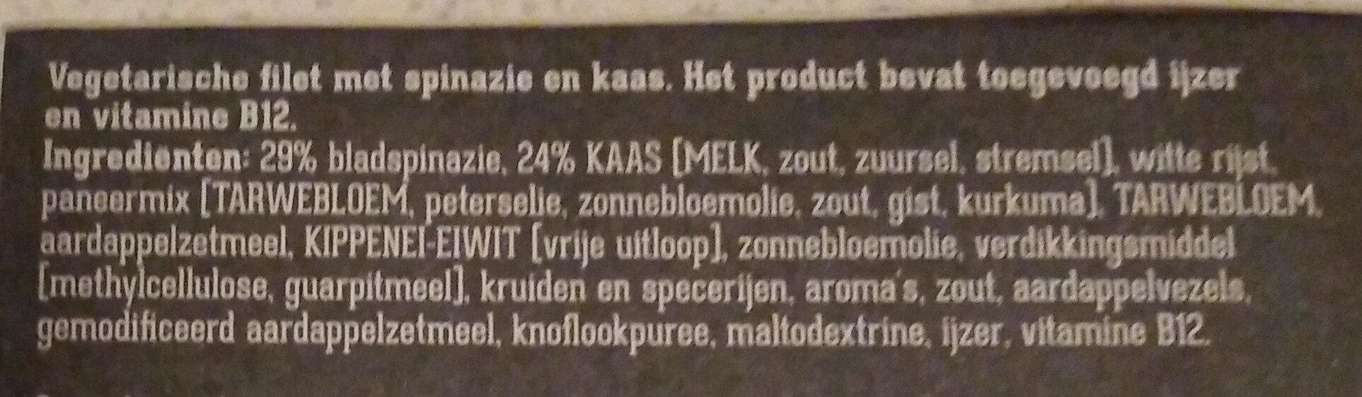 Spinazie Kaas Filet - Ingredients