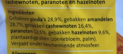 Notenmix - Ingrediënten - nl