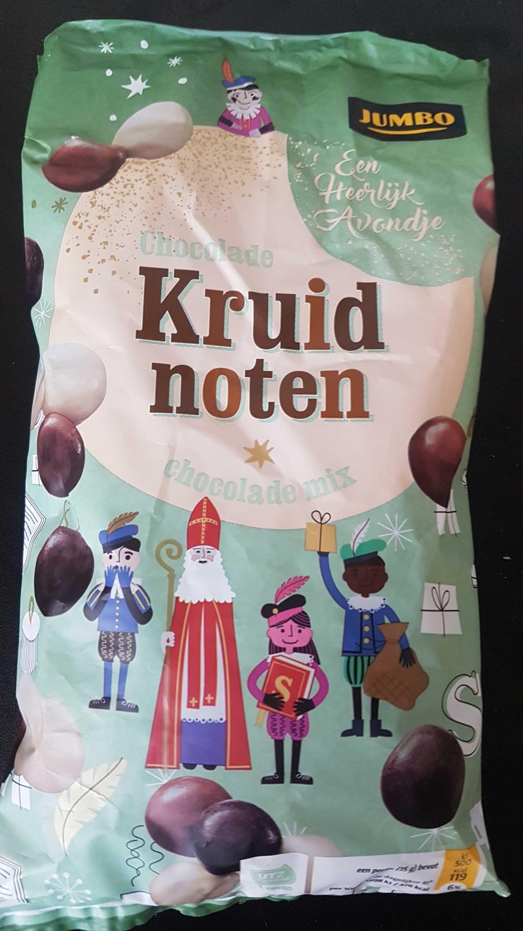 Kruid Noten - Product