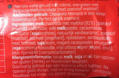 Chocolate Moment - Ingredients - fr