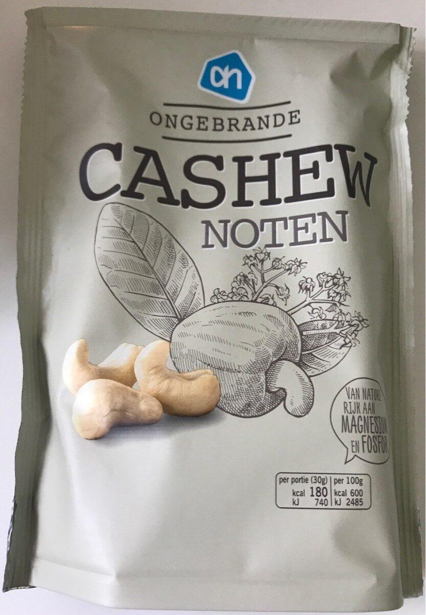 Ongebrande cashew noten - Product
