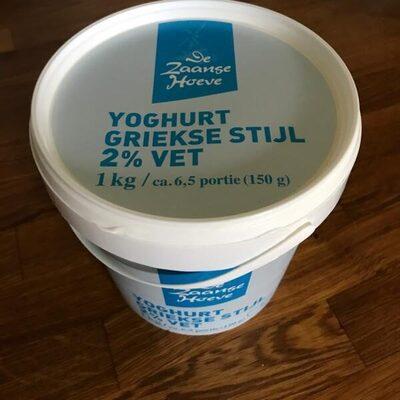 De zaanse hoeve yogurt griekse stijl 2% vet - Product - en