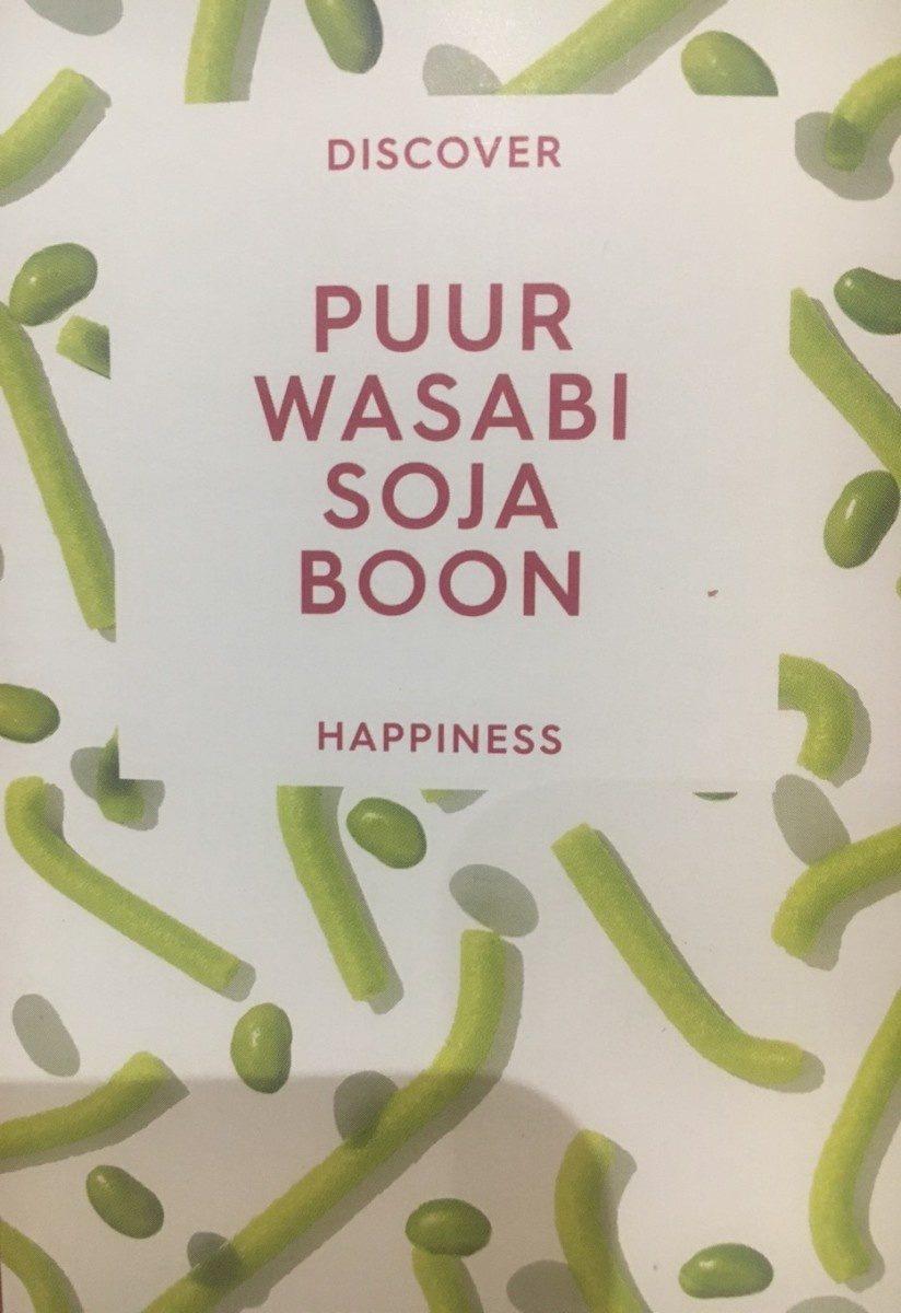 Puur wasabi soja boin - Product - fr