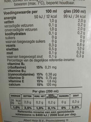 Amandel drink ongezoet - Nutrition facts - en