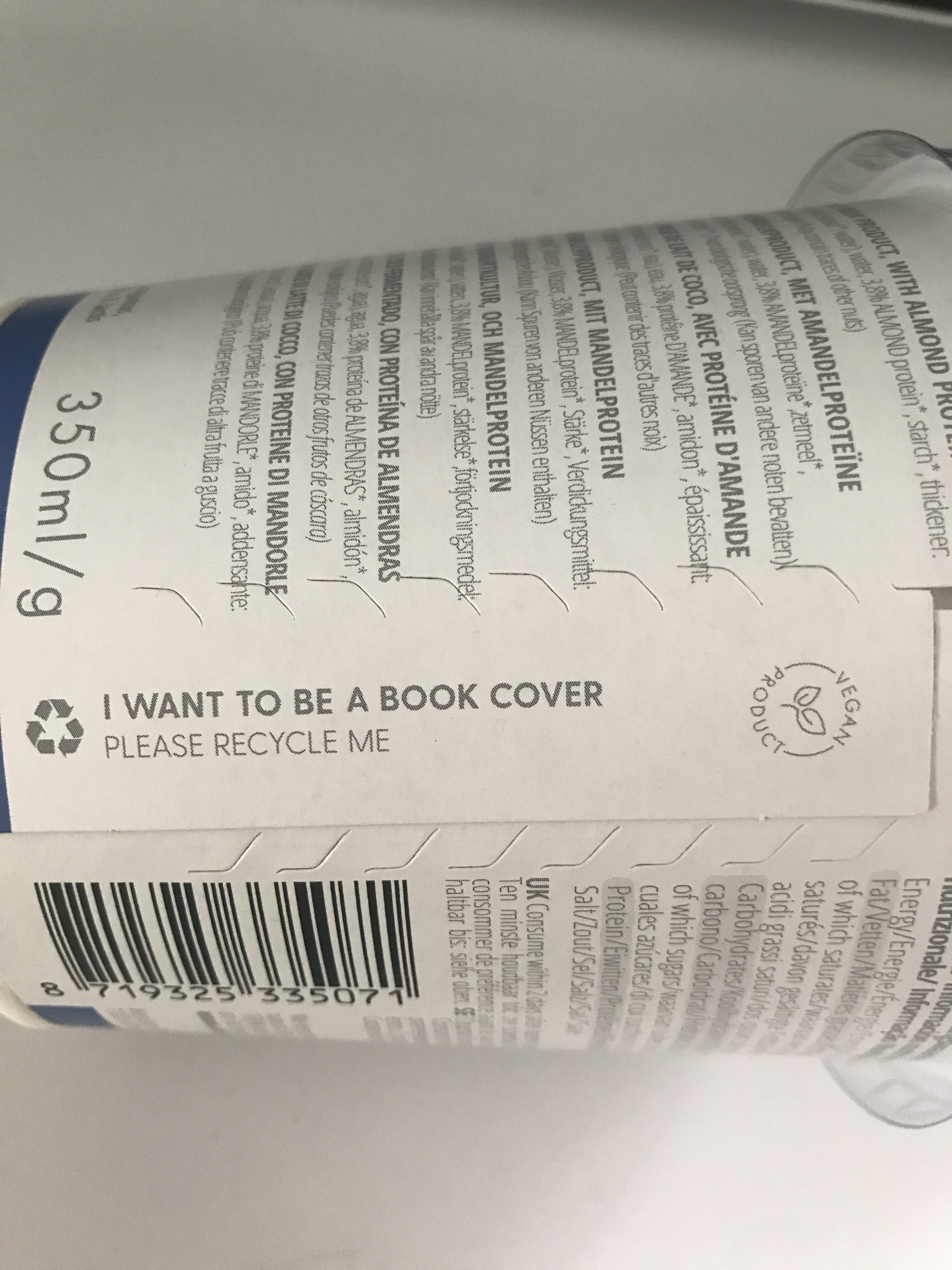 Coco greek style - Recycling instructions and/or packaging information - fr