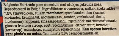 Puur 51% pepernoot - Ingredients - nl