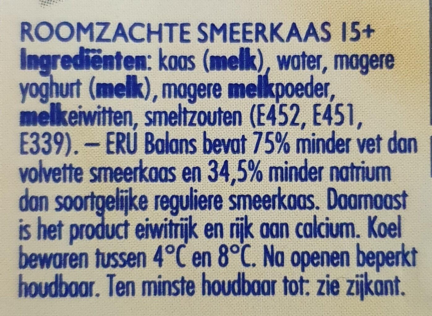 ERU Balans naturel 15+ - Ingredienti - nl