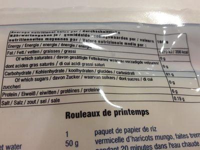 Papier de riz - Ingrediënten - fr