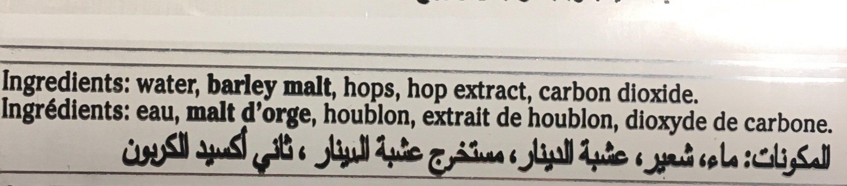 3 horses - Ingredients