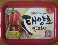 Pâte de piment rouge (500g) - Produit