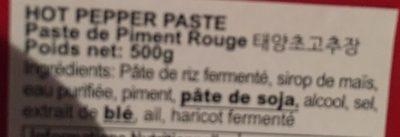 Pâte de piment rouge (500g) - Ingrédients