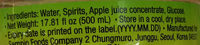 apple vinegar - Thành phần - en