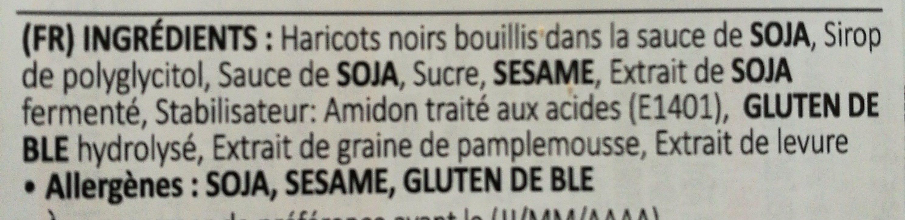 콩자반 - Ingredients