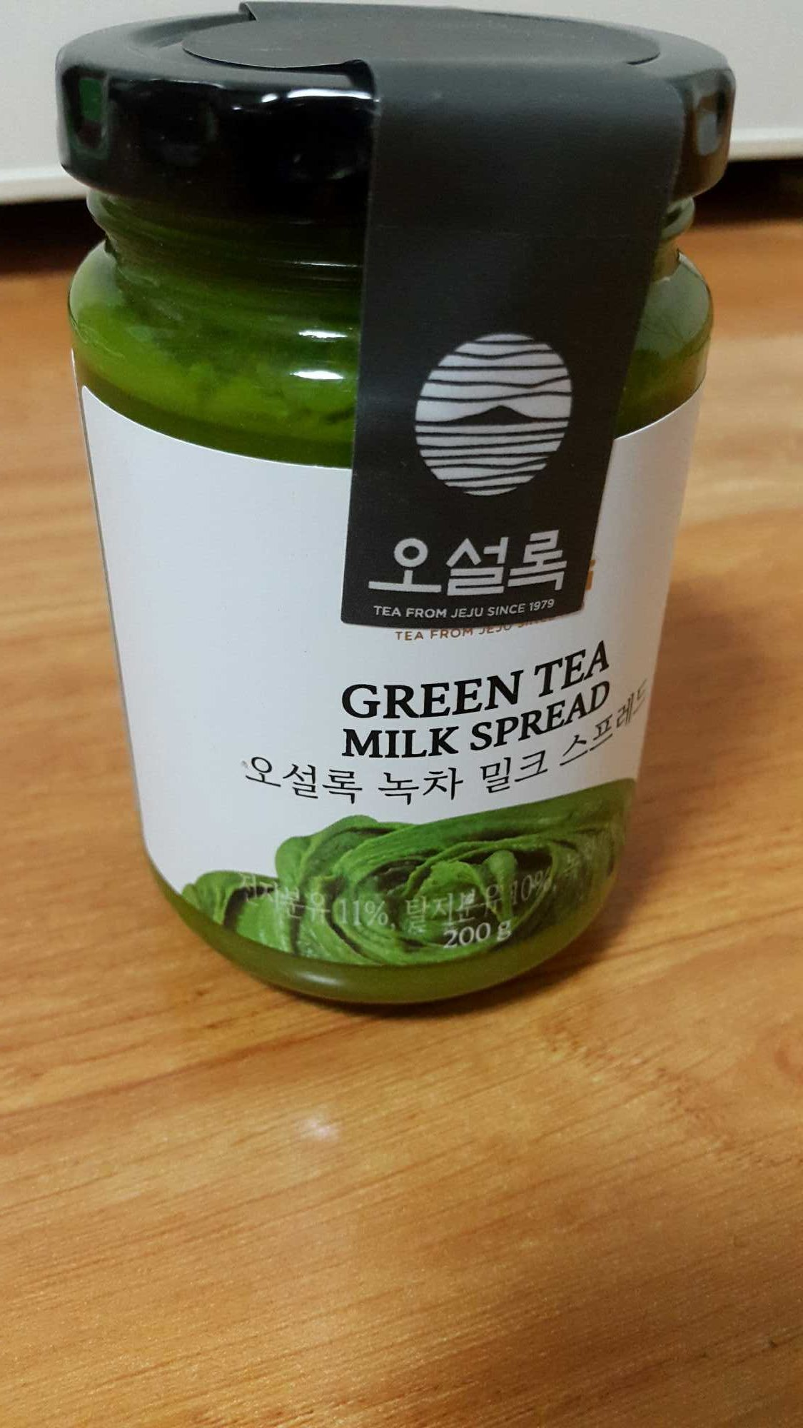 green tea milk spread - Product
