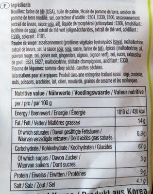 Veggie Ramyun Noodle Soup - Informations nutritionnelles - de