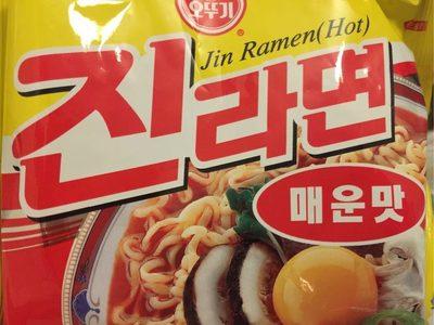 Ramen Coréen épicée - Product - fr
