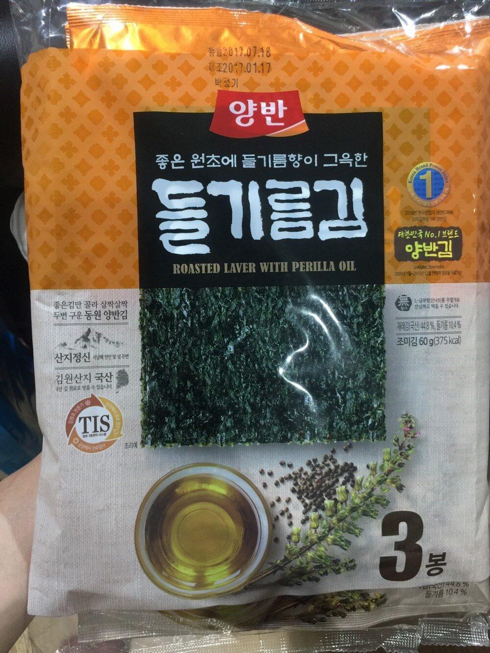 สาหร่ายเกาหลีถุงสีเหลือง - Product - th