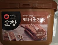 Chung Jung One Soybean Paste - Product