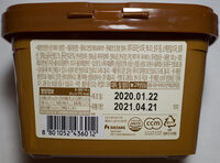 Chung Jung One Soybean Paste - Produit - fr