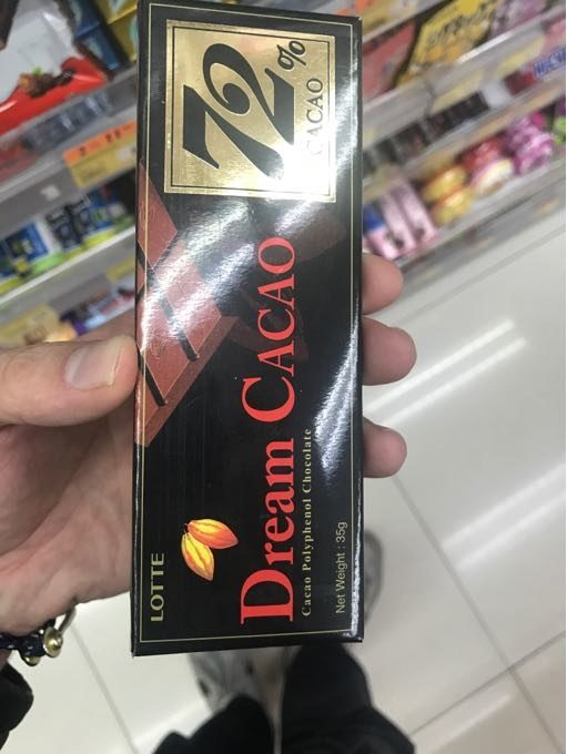 Dream Cacao - Product
