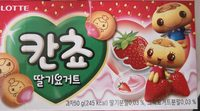 Kancho Strawberry - Product - en