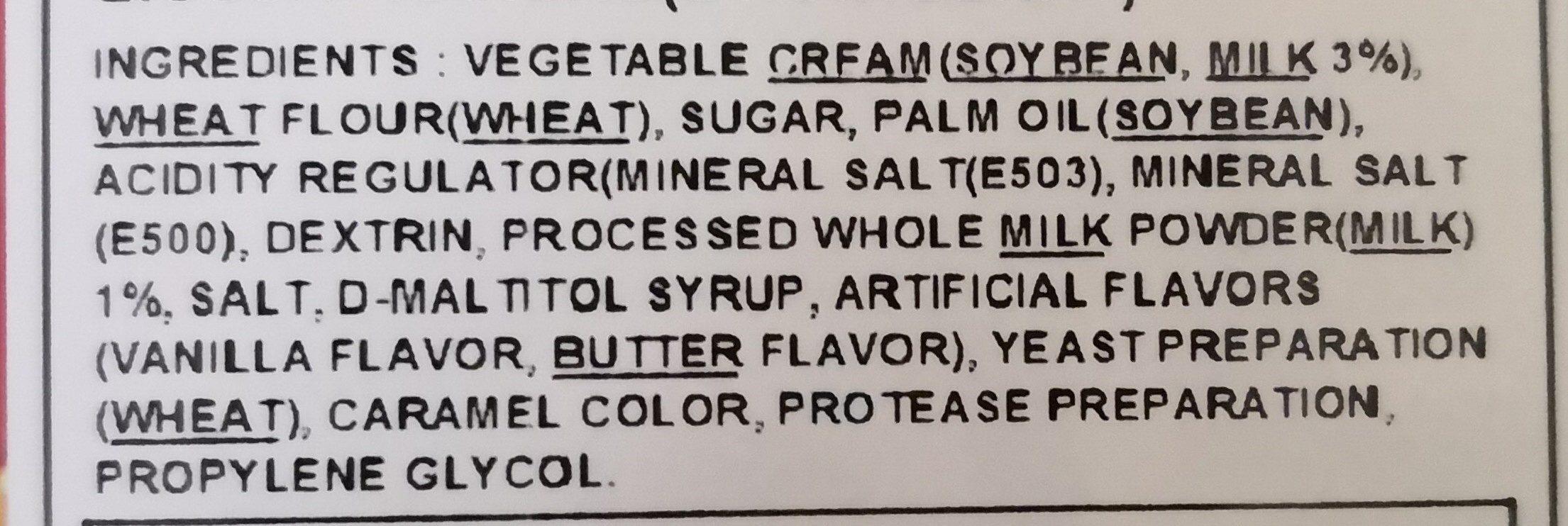 Kancho Strawberry - Ingredients - en