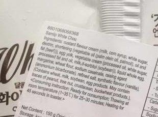 White Chou - Ingredients - en