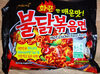 Samyang Stir-fried Noodles With Hot And Spicy Chicken Ramen - Product