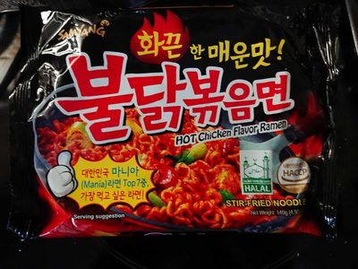 Hot chicken flavor ramen - Produit - fr