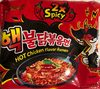 Samyang Hot Chicken Flavour Ramen (2xspicy) Limited Edition - Product