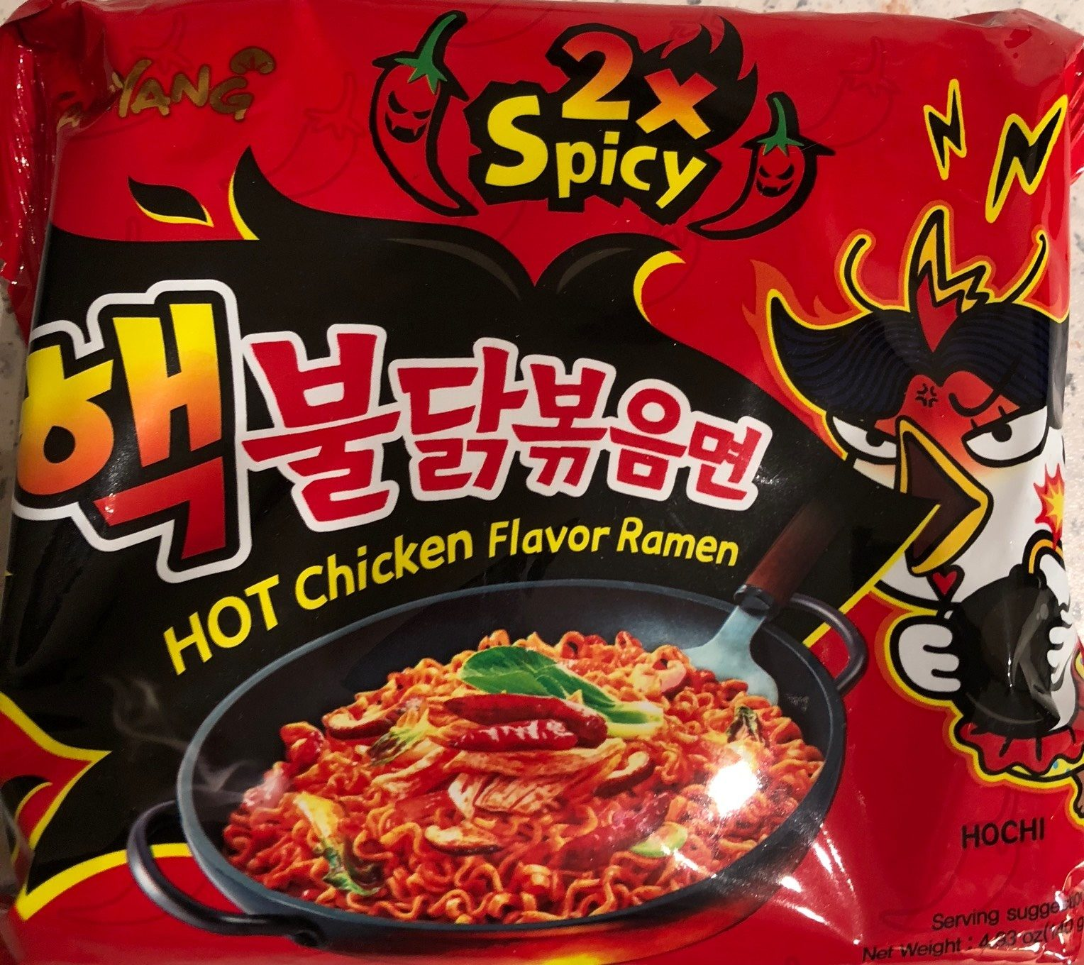 Samyang Hot Chicken Flavour Ramen (2xspicy) Limited Edition - Produit - en