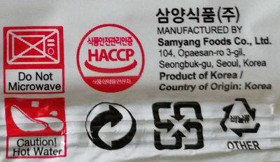 Samyang Hot Chicken Flavour Ramen (2xspicy) Limited Edition - Instruction de recyclage et/ou informations d'emballage - en