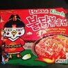 Buldak Kimchi : Hot chicken flavor ramen - Product