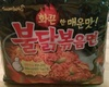 Buldalk Bokkeummyeon - Product