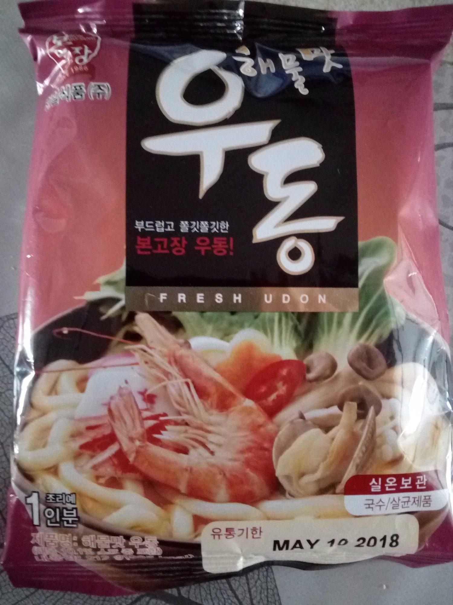 Soupe Udon Fruit De Mer 212G - Produit - fr
