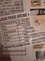 Soupe Udon Fruit De Mer 212G - Ingrédients - fr
