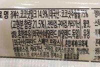 T\� (TT) - Ingrediënten