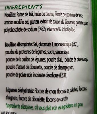 Nouilles Coréenne Goût Légumes - Ingrediënten - fr