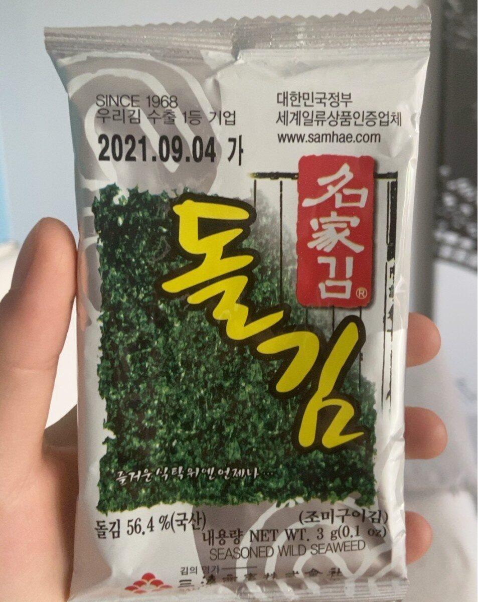 Algues - Prodotto - fr