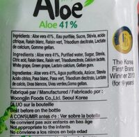 Aloe - Informations nutritionnelles - fr